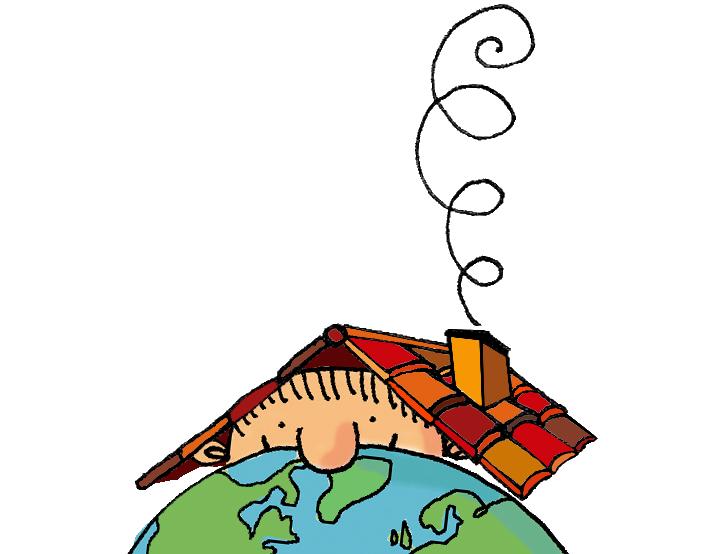 לוגו בית החינוך